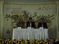 مجمع تهران